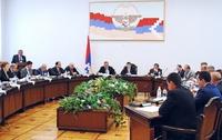 ԼՂՀ կառավարության նիստ