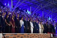 Торжественная церемония открытия 7-ых Всеармянских летних игр