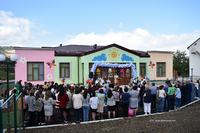 """На средства Всеармянского фонда """" Айастан """" построен новый детский сад"""
