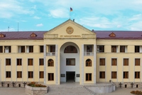 The Government of Artsakh informs