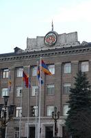 Arayik Harutyunyan made new appointments