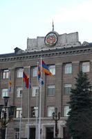 Ashot Bakhshiyan has been  appointed Minister of Economy and Agriculture of the Republic of Artsakh