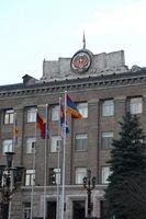 Давид Акопян назначен первым заместителем руководителя Аппарата Президента